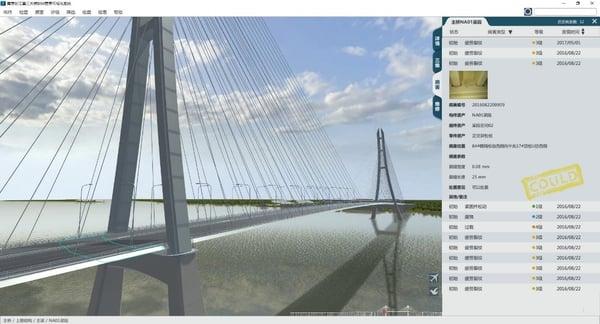 Yangtze Bridge 1